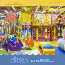 Jute PIA naughty Castle childrens playground large indoor playground equipment custom manufacturers parent-child Park New