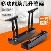 Invisible folding table coffee table hydraulic lifter multi-function telescopic table with Buffer dual-use support bar hardware