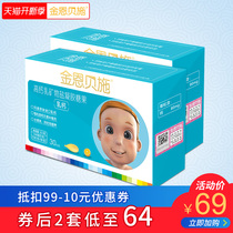 Kingbesch milk calcium children calcium tablets baby liquid calcium drip baby calcium infants Supplement 2 box