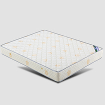 1 8M mattress Simmons Mattress economical 1 5M spring coir mattress Palm double mat