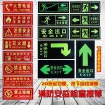 Safety Exit sign luminous safe passage evacuation emergency escape signs wall stickers signage fire floor slide