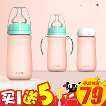 Small than the carbazole baby insulation bottle childrens insulation Cup dual-use 316L stainless steel baby newborn baby wide mouth bottle