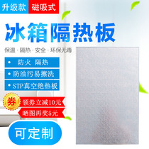 Kitchen refrigerator insulation Plate gas stove high temperature fire insulation plate home oven shielding insulation customizable
