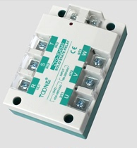 Shanghai Zhuo I ZYG-3D4840 three-phase solid state relay 40A DC controlled AC.