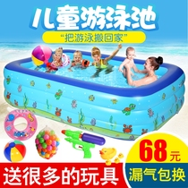 Childrens inflatable swimming pool home adult thickened oversized water park baby baby family baby pool