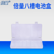 No. 5 rechargeable battery No. 7 battery box 8 slot battery storage box