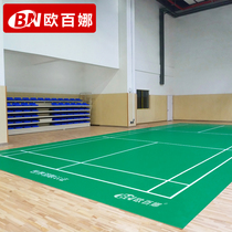 Badminton mats indoor gym sports floor pvc plastic mats table tennis basketball