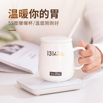 Mug 55℃degree of constant temperature coffee ceramic with lid spoon warm automatic heating water cup simple couple creative