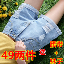 Denim shorts female Summer 2019 new Korean hole loose thin students curling thin hot pants super shorts tide