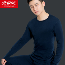 Arctic velvet mens cotton qiuyi qiuku suit bottoming sweater thin section basic underwear male thermal underwear