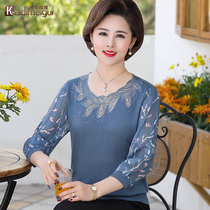 Middle-aged mother spring top bottomed small shirt lace yarn sleeve shirt in the middle of the elderly summer dress sleeve T-shirt