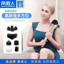 Antarctic dolphin massager neck waist shoulder multi-function body vibration scraping electric handheld massage stick