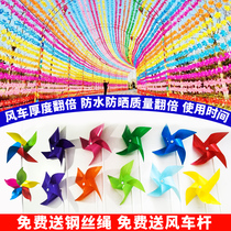 Plastic Windmill string Windmill hanging string decoration baby hand to push hand windmill DIY material pack toy stalls