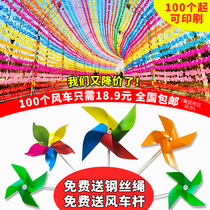Plastic Paper Windmill Small windmill toy Kindergarten decoration Outdoor rotating children Windmill string small gift gale car