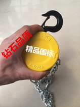 Miniature mini chain hoist portable inverted chain chain type 0 25 tons 0 5T3 meters small manual hanging chain