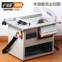 Gold shield woodworking desktop miter saw multi-functional solid wood flooring baseboard small chainsaw 45 degree cutting