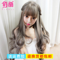 Wig female long hair long curly big wavy wig natural realistic net red cute fake hair full head set