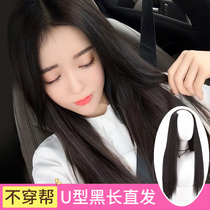 Wig female U-shaped half-length straight hair bangs long curly hair large wavy round face invisible traceless full headdress