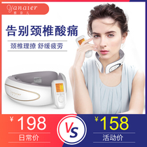 Neck massager cervical kneading neck strength vertebral massager multi-function neck shoulder body electric neck instrument home