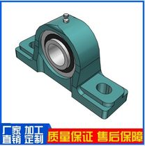 PDR ball bearing assembly bearing housing PDR20 25 30 35 40 45 50 60