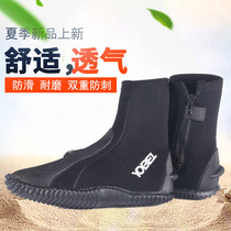 5MM thickened warm swimming boots snorkeling shoes high-top Velcro anti-scratch anti-skid deep diving boots black
