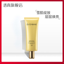 Through really Huan mining Intensive Repair Cleansing Cream to clean the skin moisturizing brighten skin cleansing milk female skin care products