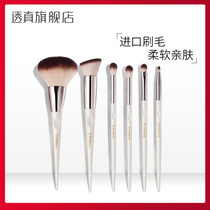 Through real beginners Makeup Brush Makeup tools full set of eye shadow brush foundation brush girl Heart Makeup Brush Set