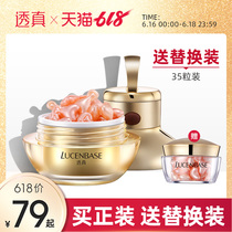 Through the real fish polypeptide capsule oligopeptide liquid firming anti-wrinkle shrink pores moisturizing facial essence