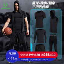 Fitness suits mens suit three or four five-piece set Sports short-sleeved quick-drying clothes basketball pants tights gym running clothes