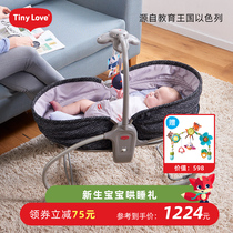Zhong Liyuan recommends tinylove baby sleeping rocking chair baby music soothing cradle bed newborn rocking chair.
