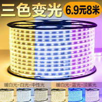 Lights with led living room home ceiling decoration color outdoor super bright waterproof 220v three-color line color light bar