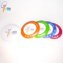 CRSA National Jumping Rope League Match Memorial Medal Badge Safety Brooch Multicolored Shanghai Issued