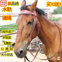 Waterle reins psoriasis horse chewfully horse size low horse cage head 10 send 1 new special