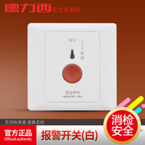 Delixi emergency manual alarm button switch home 86 hotel SOS emergency call distress panel white