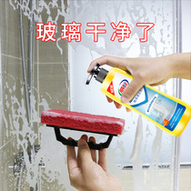 2 bottles of strong decontamination shower room glass cleaner in addition to water stains cleaning bathroom glass water Home window