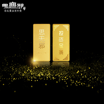 Think no evil gold investment gold bullion 10g gold gold ore BRIC precious metal storage repurchase gift 2019 models