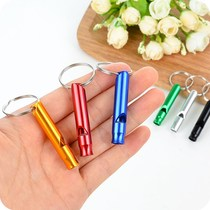 Outdoor survival post life-saving post children's key ring small aluminium alloy whistle referee training high-frequency whistle