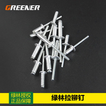 Greenwood stainless steel rivets 4mm6mm pull rivets aluminum doors and windows long round anchor nail nails complete specifications