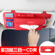 Car supplies creative car pumping cartons car multi-function sun visor hanging tissue box sets card storage folder