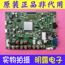 Original Hisense LED32K01 motherboard RSAG7.820.2242 with screen HE315DH-E02