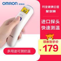Omron Baby Thermometer Home Temperature Gun Childs Forehead Electronic Thermometer Infrared Measurement