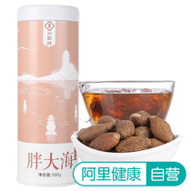 Yi Hexiang Fat sea throat tea 100g authentic canned selection of fat sea Bubble water Herbal Tea