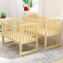 Multifunctional crib solid wood paint childrens bed with fence baby bed small shaker variable desk 0-2 years old 3 years old