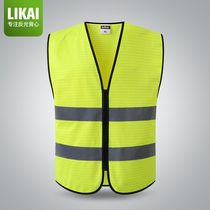 likai anti-static reflective vest clothes work safety clothes gas station grid vest can be printed