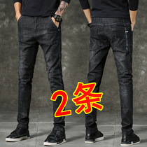 Spring and autumn men plus cashmere jeans slim feet straight Korean version of the trend of black casual long pants mens summer
