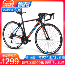 Xide Sheng road bike RX200 road bike 14 speed Shimano speed adult Bend Road Racing