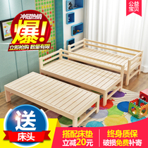 Widening bed stitching bed solid wood childrens bed with guardrail simple toddler small side bed boy girl single bed Custom