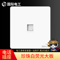 (Telephone socket) 86 type switch socket panel home dark installation single phone socket a phone