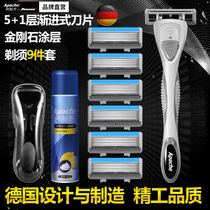 Apazy razor manual apazy five-layer vintage razor holder mens blade style face shaving cutter head set