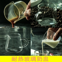 Heat-resistant glass milky double-mouthed coffee small milky mini milk tank milk tank milk cup milk spoon European-style cup sugar tank.